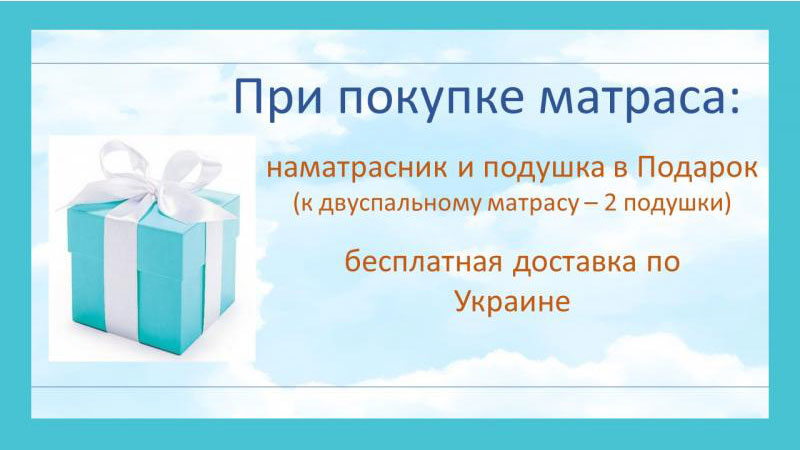 Матрас Sleep&Fly Daily 2in1 / Дейли 2 в 1 фото