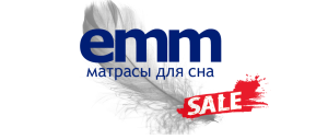 EMM Sale