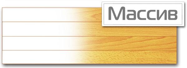 древесный материал Массив